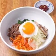 韓国料理のご飯はこれで決まり♪自家製ナムルのビビンバ