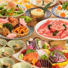 割烹ひぐち 浦上本店のおすすめ料理1