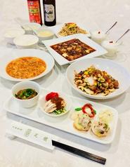 中国料理 芝蘭のコース写真