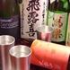日本酒20種以上