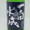 一白水成 純米吟醸福禄寿酒造株式会社(秋田)  美山錦50% フルーツの香りと日本酒の凛々しさ当店のいちおしです!