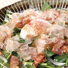 料理メニュー写真温玉とベーコンのほうれん草サラダ