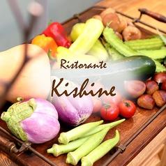 Ristorante Kishine リストランテ キシネの特集写真