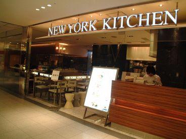 NEW YORK KITCHEN エスパル仙台の雰囲気1