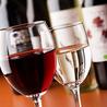 とりとワイン ごえもんのおすすめポイント2