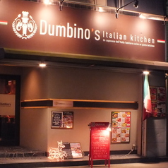 Dumbino's Italian Kitchenの雰囲気1