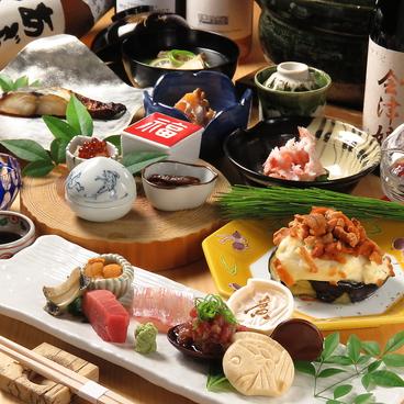 季ごころ 廣 茨木市のおすすめ料理1