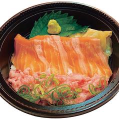 鮪たたきサーモン丼