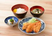 河久 桟橋店のおすすめ料理2