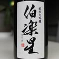 伯楽星 純米大吟醸 新澤醸造店(宮城) 東条秋津産 山田錦29%