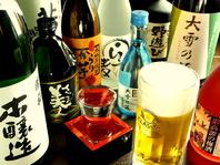 大人気!生ビール込120分飲み放題が1480円(税込)!