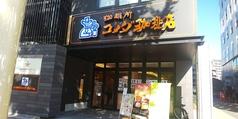 コメダ珈琲店 福岡渡辺通5丁目店の写真