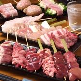 鶏ジロー 別府店のおすすめ料理2