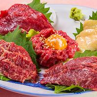 ◇中江専用桜肉の条件