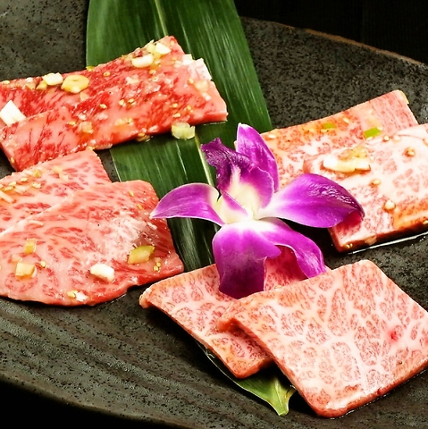 A-5ランクのお肉を提供する評判の店。食べれば納得。『この質でこの値段は安い。』