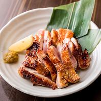 日本3大地鶏「名古屋コーチン」を食べ尽くす!!