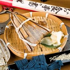木の葉隠れの粽 (このはがくれのちまき)