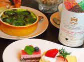 カフェレストラン マシェリ 島根のグルメ