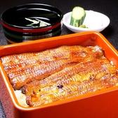 浦和 うなぎ 満寿家のおすすめ料理3