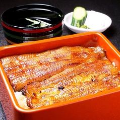 浦和 うなぎ 満寿家のおすすめ料理1