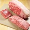 厳選した素材をご提供。最高のお肉に出逢えます。