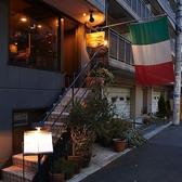 イタリア料理 カプチーニの雰囲気3