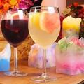 料理メニュー写真【種類豊富なカクテル】 合コンや女子会に大人気♪女性に人気の果実酒・カクテルも充実♪