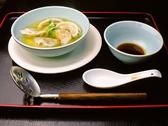 玉家 佐賀関のおすすめ料理3