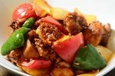 キャナリー エスニックダイニングバー Canary Ethnic Dining Barのおすすめ料理2