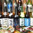 新鮮な鶏を使った料理に合う日本酒を各都道府県からご用意!!