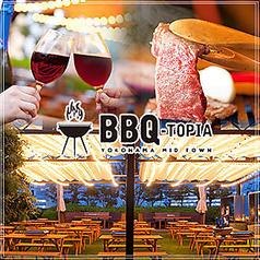 BBQ-TOPIAの写真