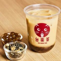 手作り生タピオカ 台楽茶 イオン新浦安店のおすすめ料理1