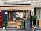 たこ焼き居酒屋 Shan2 ごはん,レストラン,居酒屋,グルメスポットのグルメ