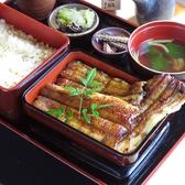 うなぎ処 桶松のおすすめ料理3