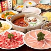東海酒家 関内総本店のおすすめ料理2