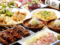 とりひろ 東武宇都宮店のおすすめ料理1