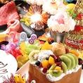 誕生日・記念日・お祝いに◎メッセージ付デザートプレートご用意可能!!インパクト大な肉ケーキにも変更できます!