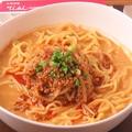 料理メニュー写真汁あり濃厚担々麺