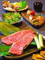 肉料理 安田 今出川のコース写真