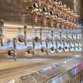 都内最大級のビアバルOttotto!!自慢のオリジナルクラフトビールをはじめ、厳選した10種以上のビールをタップでご提供★