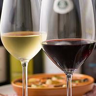 ココット料理×ワイン