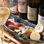 季ごころ 廣 茨木市のおすすめ料理2