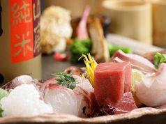 料理メニュー写真【和】本日の鮮魚の盛り合わせ