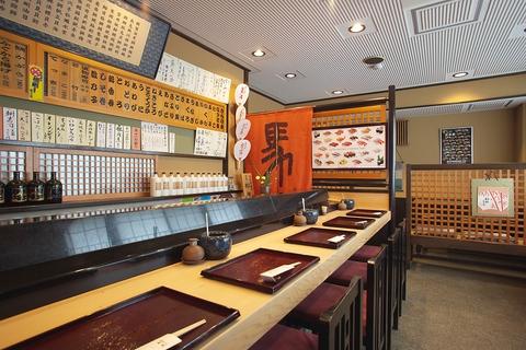真心と旬のふれあう味処。宴会の他、慶事や仏事後の料理・寿司の予約も受け付ける。