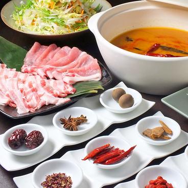 ZUNDA ズンダ 泉中央のおすすめ料理1