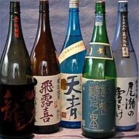 入手困難な日本酒・焼酎・梅酒を各種取扱い◎