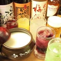 【京都で楽しく宴会】お肉と相性抜群のドリンク有!