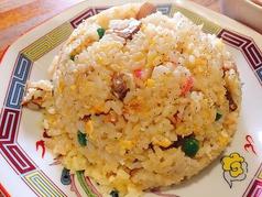 中華料理 三番の写真