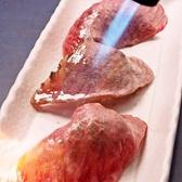 炭火焼肉 伽耶のおすすめ料理2