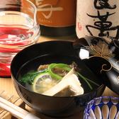 季ごころ 廣 茨木市のおすすめ料理3